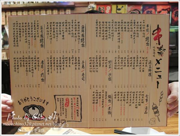 串樂燒揚酒場 (25).jpg