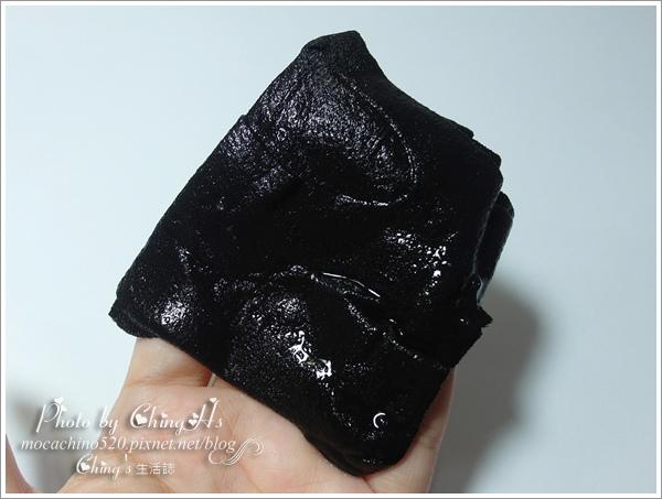黑珍珠絲光潤白黑面膜 (3).jpg