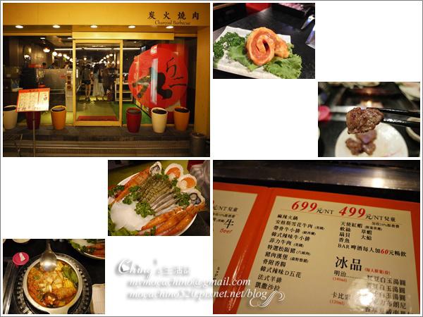 九斤二日式無煙燒肉市民店 (1).jpg