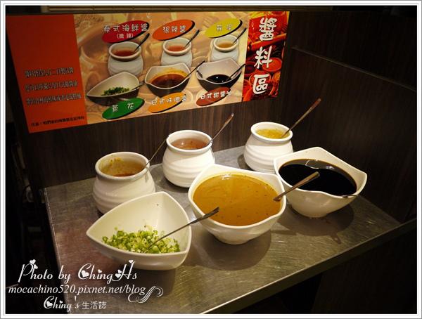 九斤二日式無煙燒肉市民店 (5).jpg