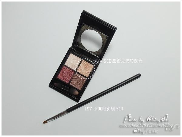 打造好氣色妝容 (14).jpg