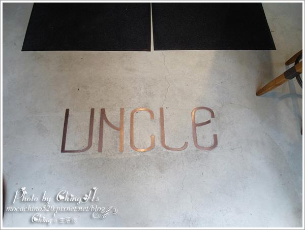 UNCLE廚棧 (4).jpg