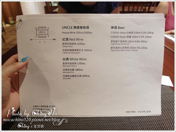 UNCLE廚棧 (17).jpg