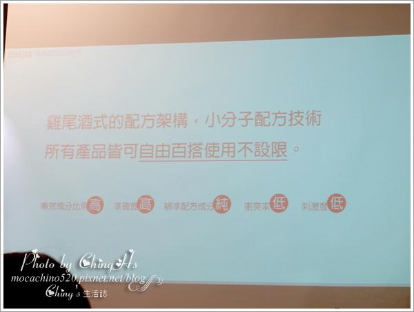 品牌說明會 (6).jpg