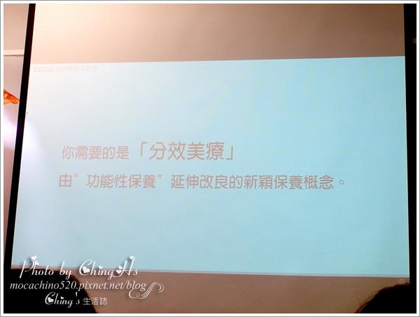 品牌說明會 (7).jpg