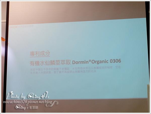 品牌說明會 (11).jpg