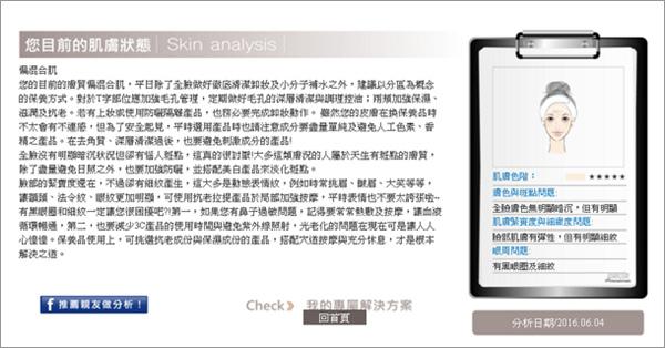 品牌說明會 (19).jpg
