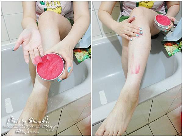 草莓茴香去角質凝膠 (7).jpg