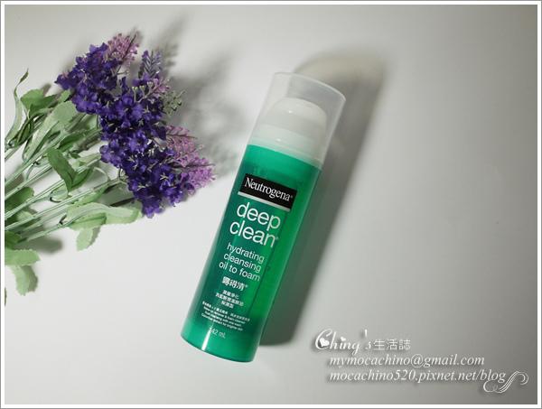 深層淨化洗卸輕透潔顏油保濕型 (1).jpg