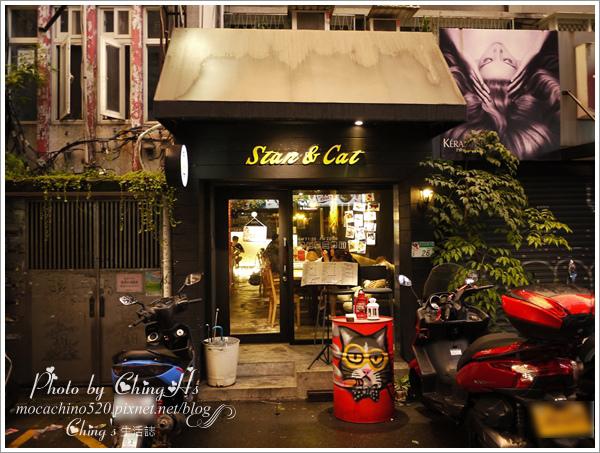Stan & Cat 史丹貓美式餐廳 (2).jpg