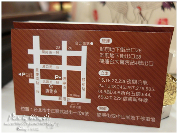 滿憶亭養生會館 (21).jpg
