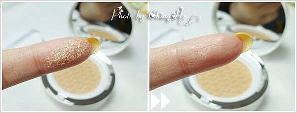 水聚光淨白氣墊粉霜 (4).jpg