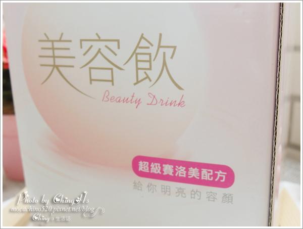 天地合補美容飲 (3).jpg