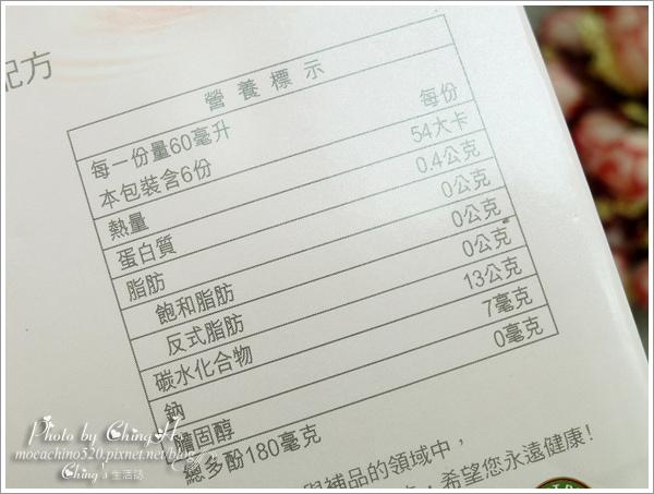 天地合補美容飲 (5).jpg