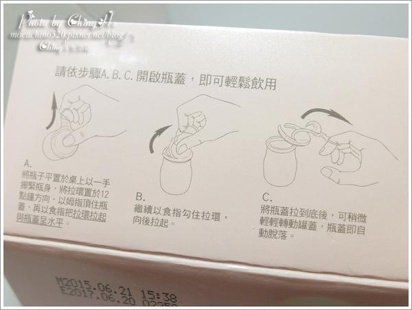 天地合補美容飲 (6).jpg
