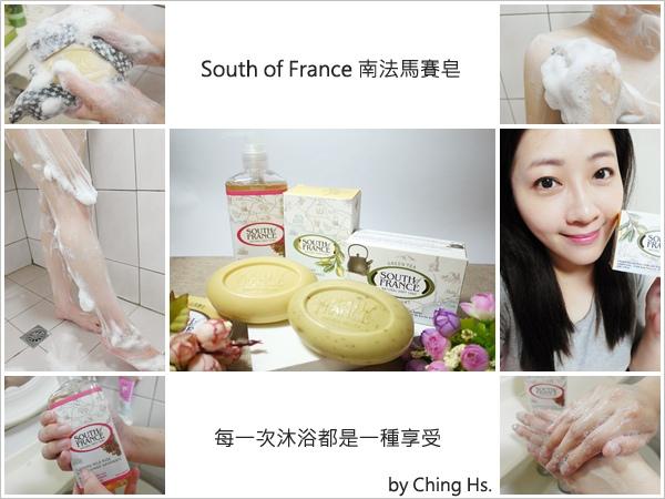 馬賽皂推薦。South of France南法馬賽皂 (1).jpg