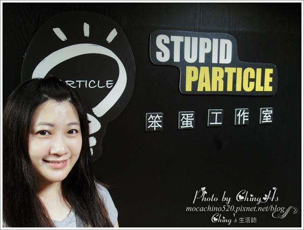 台北密室逃脫推薦。Stupidparticle笨蛋工作室。顛倒之屋 (1).jpg