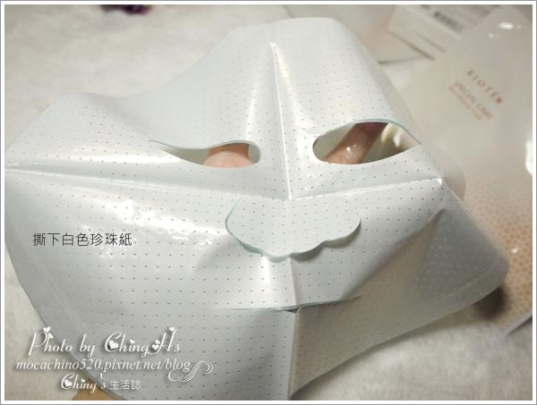 敏弱肌的專屬面膜。LADY MARIAN美魔力。修護舒敏生物纖維面膜 (5).jpg