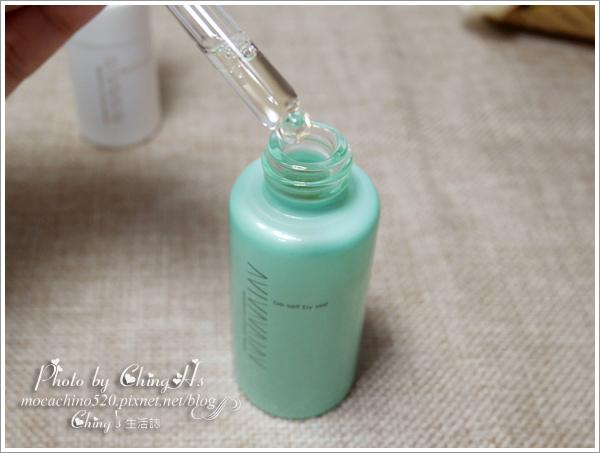 出油肌膚推薦精華。AVIVA。淨化控油精華原液。完美修護精華乳 (3).jpg