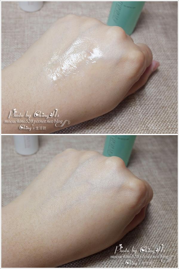 出油肌膚推薦精華。AVIVA。淨化控油精華原液。完美修護精華乳 (4).jpg