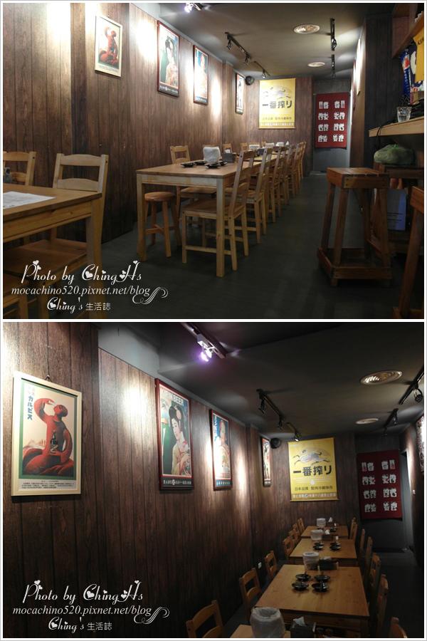 台北長安東路串燒推薦。一緒 串燒-酒場。吃出食物的原味 (4).jpg