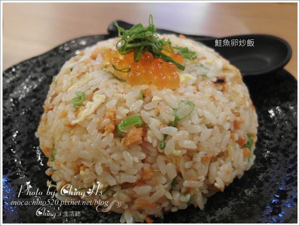台北長安東路串燒推薦。一緒 串燒-酒場。吃出食物的原味 (8).jpg