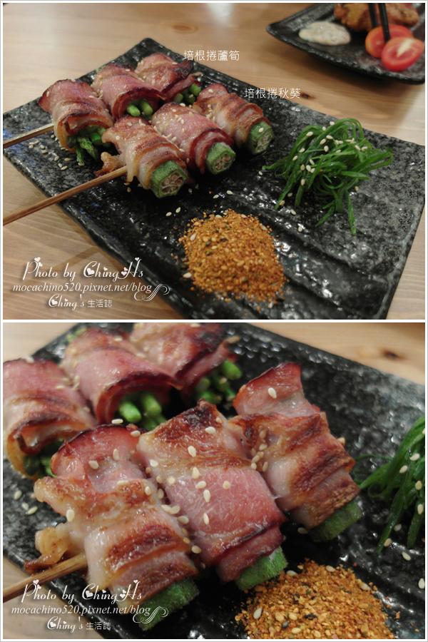 台北長安東路串燒推薦。一緒 串燒-酒場。吃出食物的原味 (12).jpg