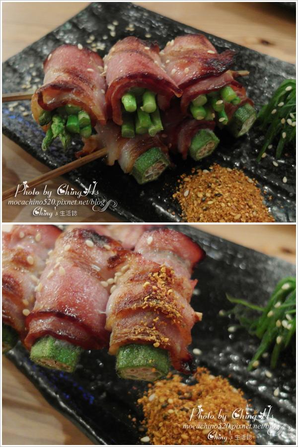台北長安東路串燒推薦。一緒 串燒-酒場。吃出食物的原味 (13).jpg