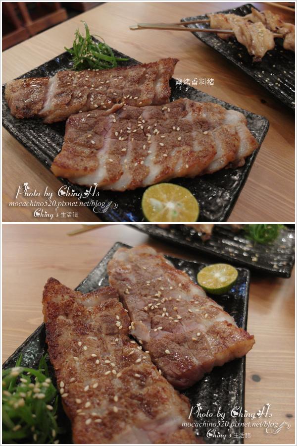 台北長安東路串燒推薦。一緒 串燒-酒場。吃出食物的原味 (16).jpg