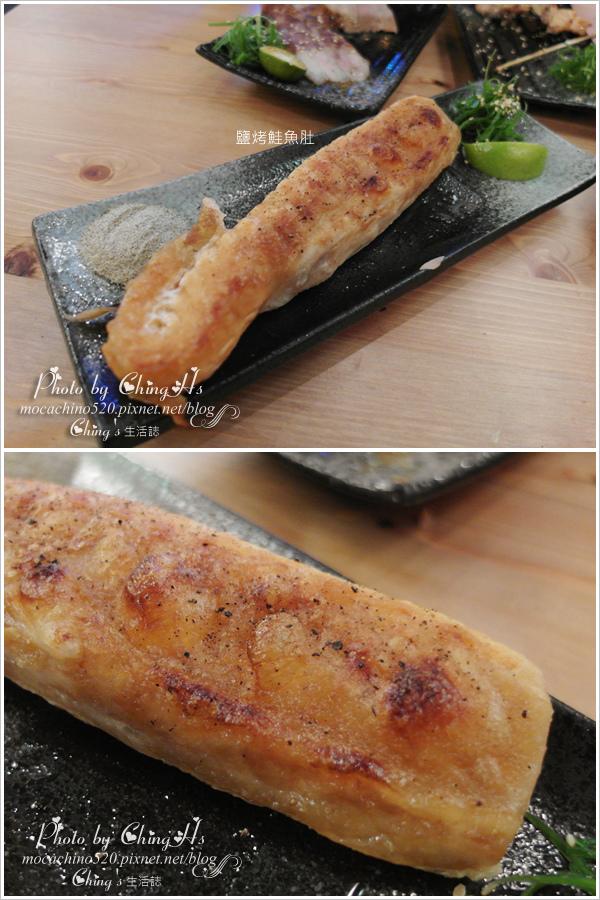 台北長安東路串燒推薦。一緒 串燒-酒場。吃出食物的原味 (18).jpg