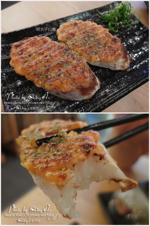 台北長安東路串燒推薦。一緒 串燒-酒場。吃出食物的原味 (22).jpg