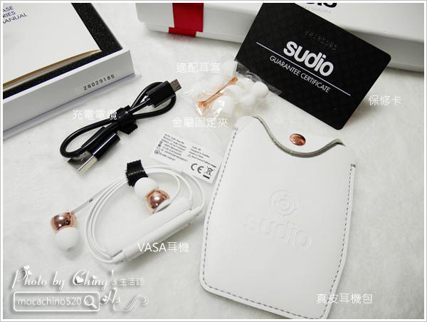 來自瑞典的時尚精品。Sudio-Vasa Blå系列藍芽耳機。音樂 x 美學 (4).jpg