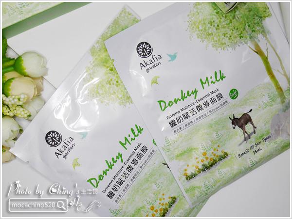 兩步驟打造水嫩透亮肌。Akafia garden阿卡菲花園。驢奶賦活系列。驢奶賦活微導面膜。驢奶賦活精華蜜 (2).jpg