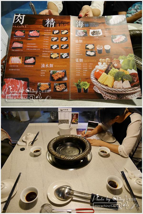 台北松山區 石頭火鍋推薦。可利亞石頭火鍋。吃到飽,聚餐熱門餐廳推薦 (7).jpg