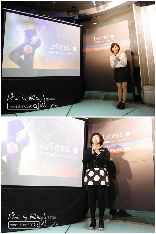 睡覺也能輕鬆塑。法國Lytess睡覺塑按摩緊緻褲。產品體驗會 (3).jpg