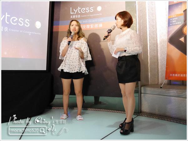 睡覺也能輕鬆塑。法國Lytess睡覺塑按摩緊緻褲。產品體驗會 (11).jpg