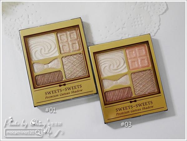浪漫甜美的質感眼妝推薦。SWEETS SWEETS。甜點花園眼彩。巧克力莊園絲滑修容盤。晶緻打亮盒 (2).jpg
