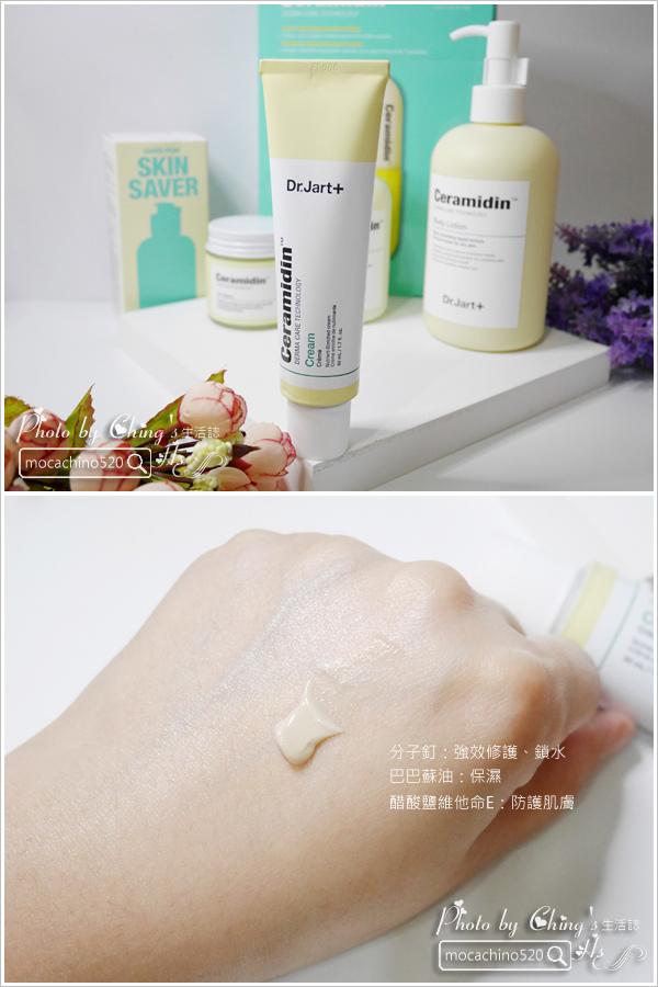 全面修護我的肌膚。VOGUE隨刊禮。Dr. Jart+。分子釘滋養霜+全效精油膏 (5).jpg