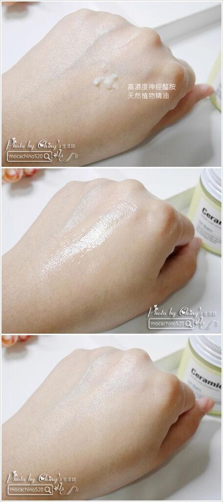 全面修護我的肌膚。VOGUE隨刊禮。Dr. Jart+。分子釘滋養霜+全效精油膏 (14).jpg