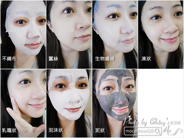 如何挑選適合的敷臉產品 各種質地的面膜分析。勤勞敷臉養出水嫩肌 (2).jpg