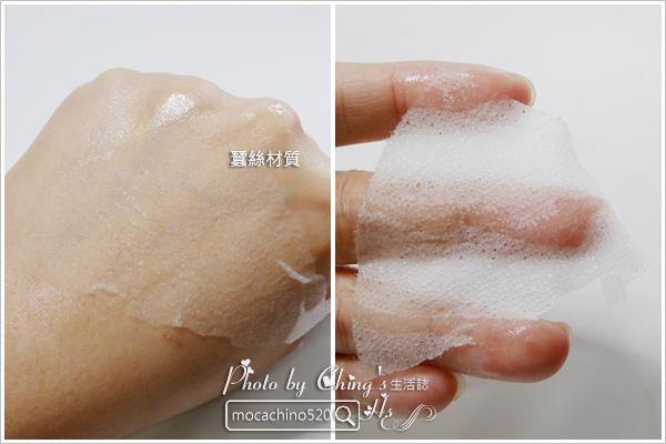 如何挑選適合的敷臉產品 各種質地的面膜分析。勤勞敷臉養出水嫩肌 (8).jpg
