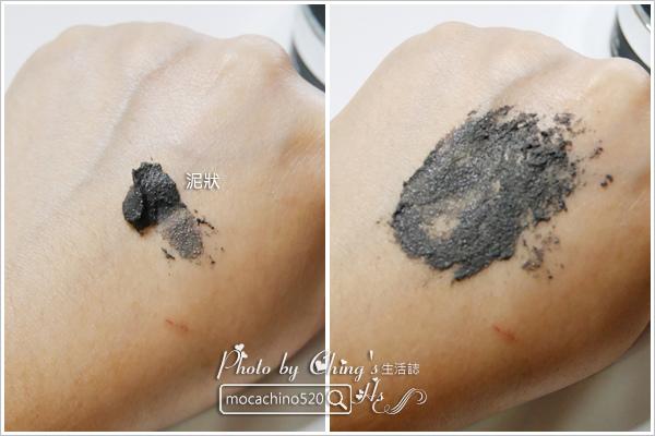 如何挑選適合的敷臉產品 各種質地的面膜分析。勤勞敷臉養出水嫩肌 (28).jpg