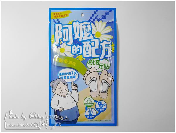 讓我漫步在雲端的小祕方。阿嬤的配方。樹液足貼。來自台灣的驕傲 (24).jpg