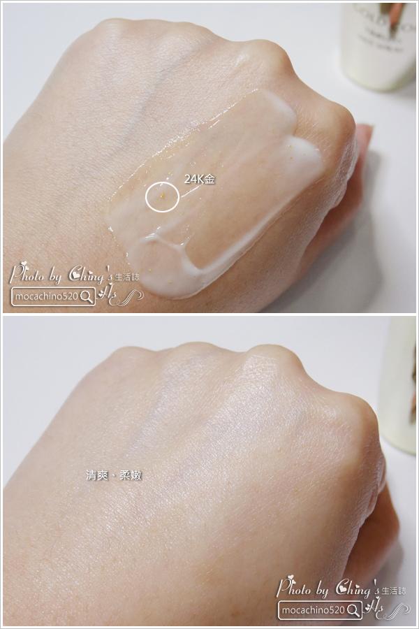 打造極致凍齡肌。SEACRET祕之海。M4高效礦物質磁泥面膜。金蕊永恆臉部修復精華液。凍齡維他命保溼霜 (12).jpg