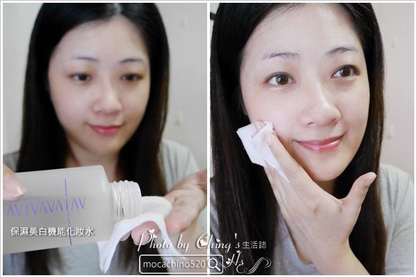 小資女 學生族必BUY精華。AVIVA。完美修護精華乳。敏弱肌膚適用 (2).jpg