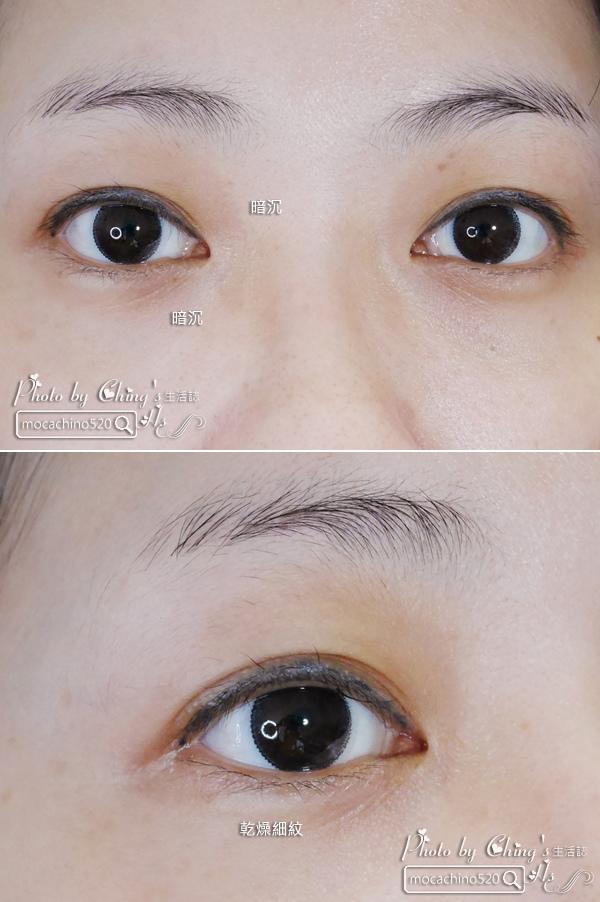 不要讓眼周輕易洩漏你的年齡。DEPAS全效修護眼霜。眼霜保養品推薦 (5).jpg