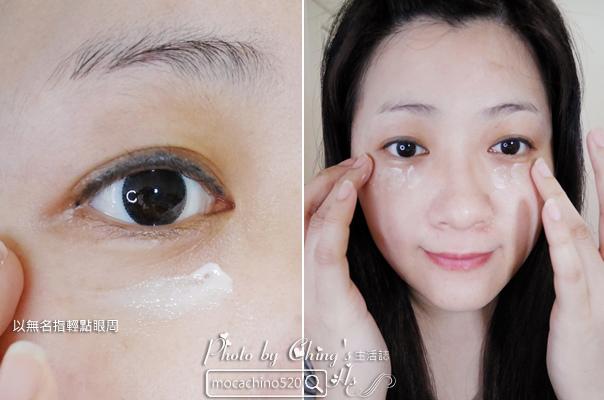 不要讓眼周輕易洩漏你的年齡。DEPAS全效修護眼霜。眼霜保養品推薦 (7).jpg