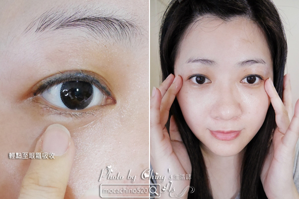 不要讓眼周輕易洩漏你的年齡。DEPAS全效修護眼霜。眼霜保養品推薦 (8).jpg