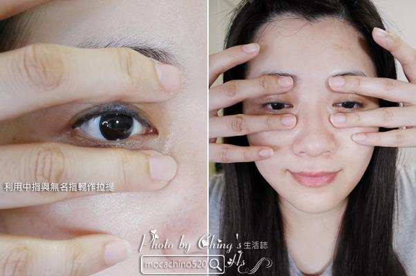 不要讓眼周輕易洩漏你的年齡。DEPAS全效修護眼霜。眼霜保養品推薦 (9).jpg