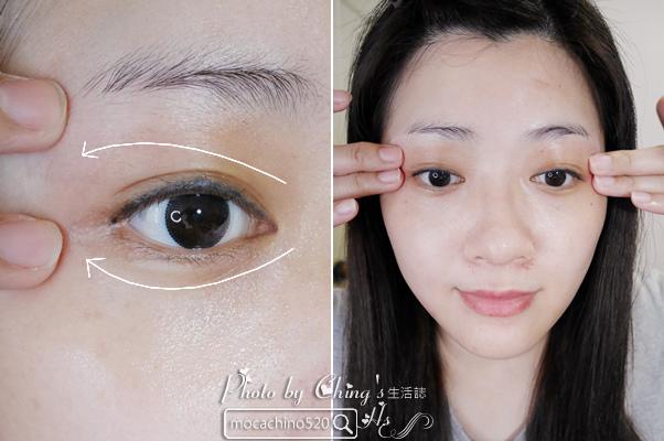 不要讓眼周輕易洩漏你的年齡。DEPAS全效修護眼霜。眼霜保養品推薦 (10).jpg